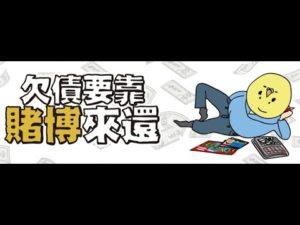 贏玖九退還賭注-玖九運動分析網